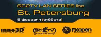 SC2TV Lan Series Санкт-Петербург 05.02.2011