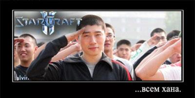 SlayerS_BoxeR займется StarCraft 2