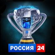 BeeLine Cup на телеканале Россия