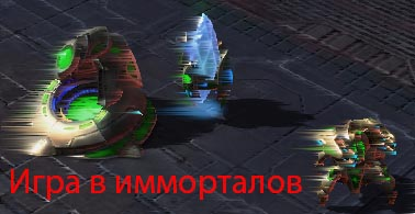 PvP через 1\\2 гейта