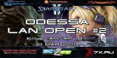 Odessa StarCraft2 LAN Open №2