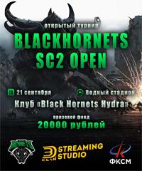 LAN турнир по StarCraft 2 в Москве