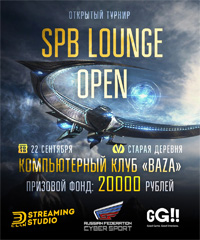 LAN турнир по StarCraft 2 в Питере