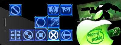 StarCraft 2 атакует Apple