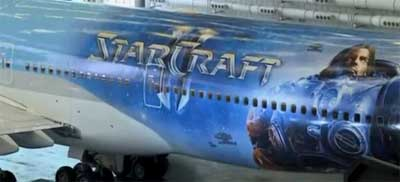 StarCraft 2 Korean Air