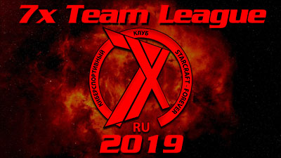 7x Team League 2019-2