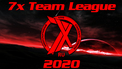 7x Team League 2020