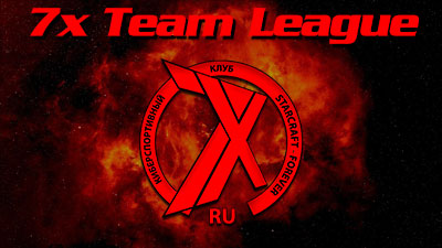 7x Team League