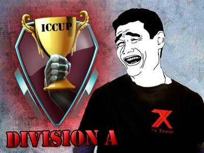 7x StarCraft Brood War Team в дивизионе А