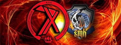 Слияние 7x и sMK