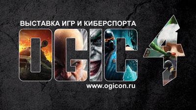 Анонс выставки OGIC 4