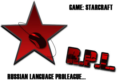 Russian Language ProLeague