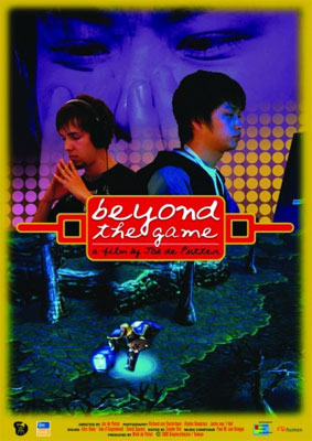 ������, ��� ���� / Beyond the game (��� �� ������) [2008 �., ��������������, HDTV]