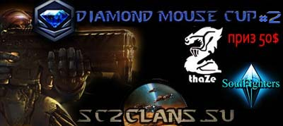 Diamond Mouse Cup 2