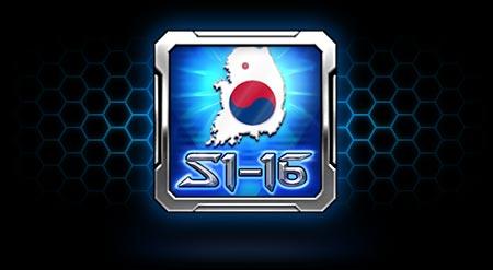 Портрет для StarCraft 2 с корейским флагом