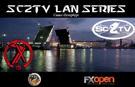 FXOpen SC2TV Lan Series