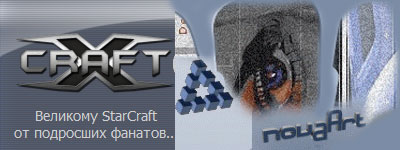 NovaArt X-Craft