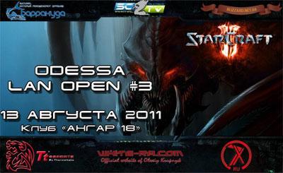 Odessa Lan Open 3