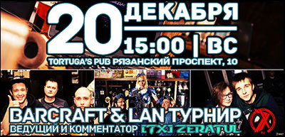 PubCraft 20.12.15. Ведущий - [7x]ZeratuL