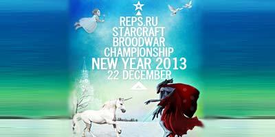 Reps.Ru New Year 2013 championship