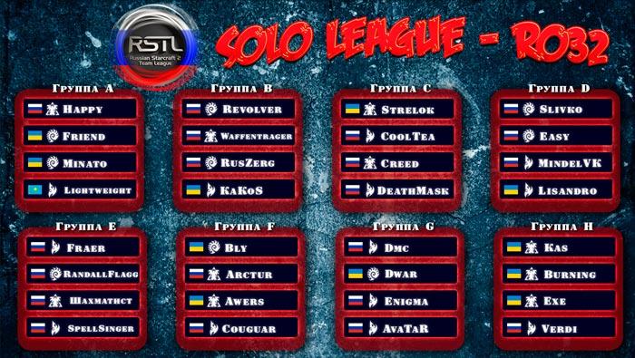 RSTL Solo League RO32