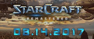 Дата выхода StarCraft Remastered