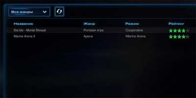 StarCraft 2 patch 1.5.0