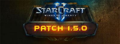 StarCraft 2 Патч 1.5.0