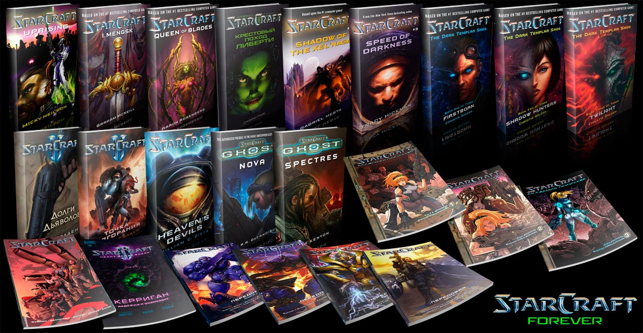 Скачать книги starcraft fb2