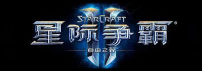 Китайцы сделали Пиратский Battle.Net