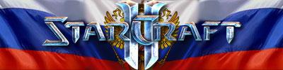 Battle Net 2.0 будет платным для России?